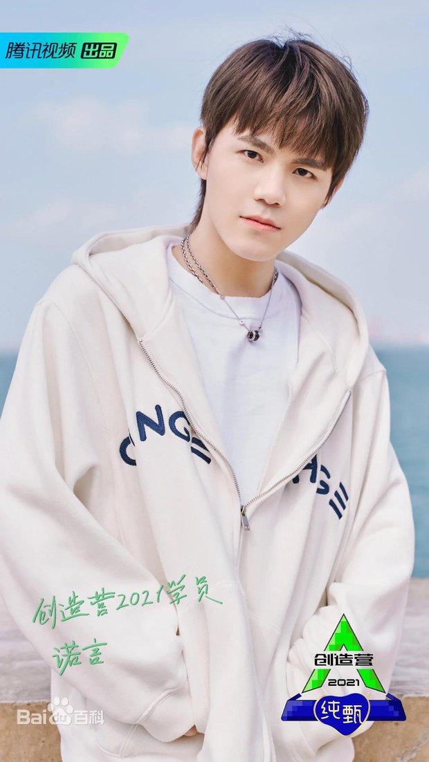 Cựu vô địch Vương Giả Vinh Diệu quyết định lấn sân làm idol C-pop, netizen háo hức chờ mong như hội! - Ảnh 2.