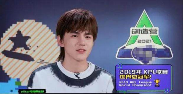 Cựu vô địch Vương Giả Vinh Diệu quyết định lấn sân làm idol C-pop, netizen háo hức chờ mong như hội! - Ảnh 4.