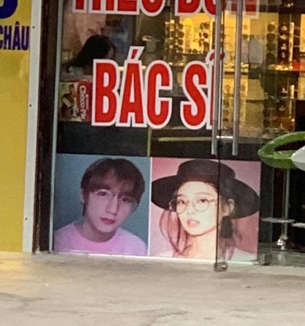 Bắt gặp Jennie chụp ảnh chung với em trai sinh đôi của G-Dragon ở Việt Nam, còn rủ nhau bán kính? - Ảnh 2.