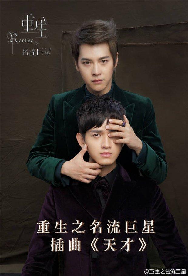 Thánh bẻ cong của phim Trung gọi tên Châu Vũ Đồng: Đóng cặp với 9 anh, sau đều chuyển hướng đóng đam mỹ hết! - Ảnh 11.