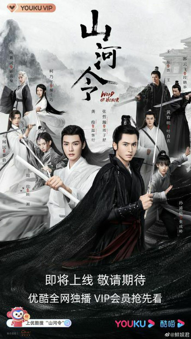 Thánh bẻ cong của phim Trung gọi tên Châu Vũ Đồng: Đóng cặp với 9 anh, sau đều chuyển hướng đóng đam mỹ hết! - Ảnh 3.