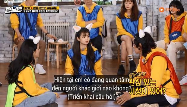 Jennie từng thừa nhận có quan tâm đến người con trai khác khi đang hẹn hò với G-Dragon - Ảnh 3.