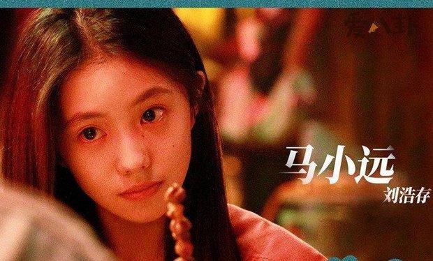 Nàng thơ sinh năm 2000 của Trương Nghệ Mưu dính phốt khai gian tuổi, netizen chê bai: Đọ không nổi với lứa 9X nên đành lùi bước về sau? - Ảnh 8.