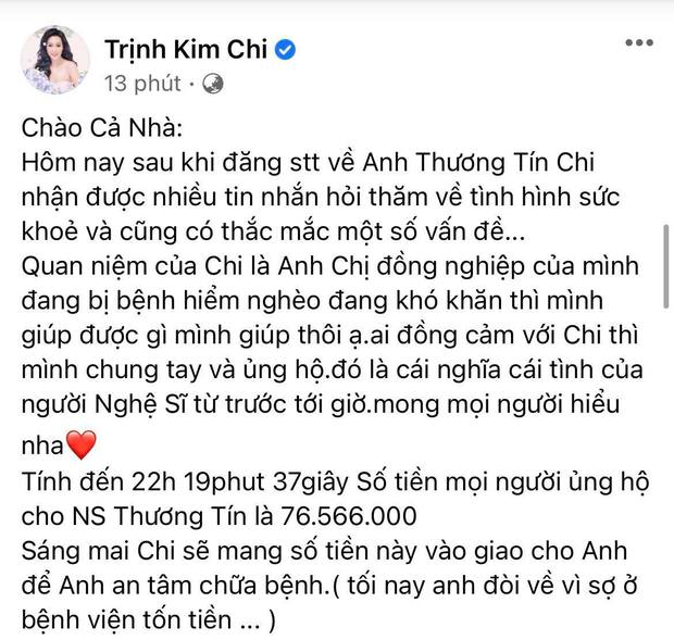 Sao Vbiz chung tay giúp đỡ NS Thương Tín: NS Trịnh Kim Chi kêu gọi hơn 76 triệu, Hạnh Thuý chi trả 10 triệu viện phí - Ảnh 2.