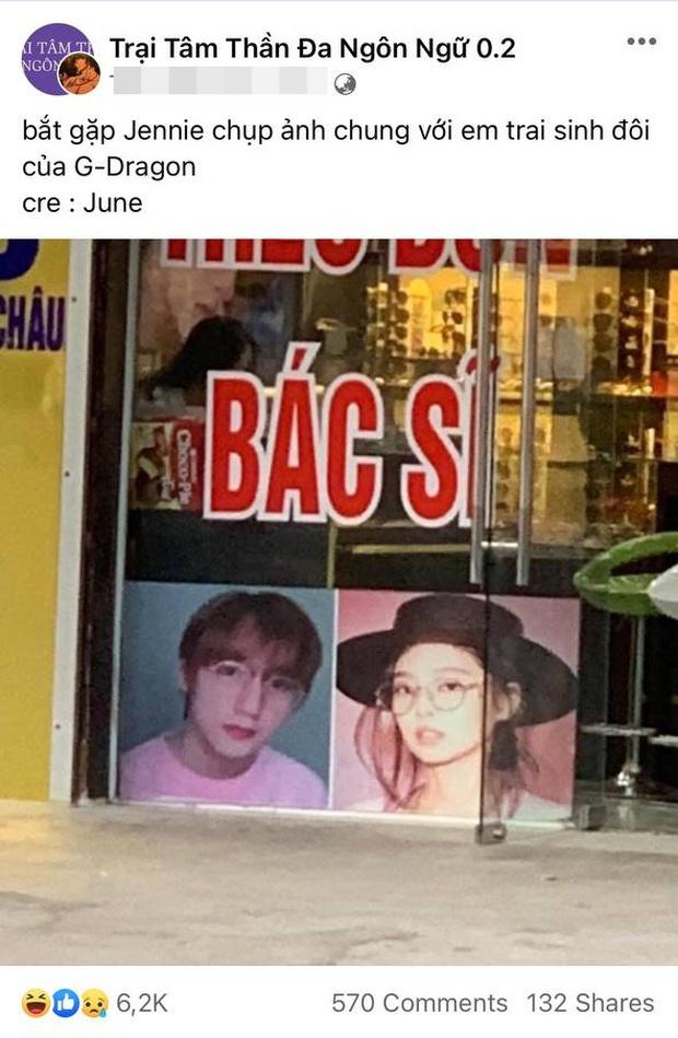 Bắt gặp Jennie chụp ảnh chung với em trai sinh đôi của G-Dragon ở Việt Nam, còn rủ nhau bán kính? - Ảnh 3.