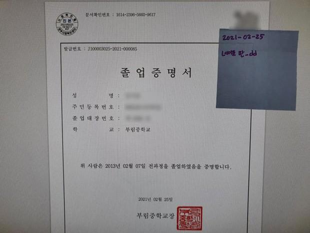 Diễn biến căng đét 3 vụ bê bối bạo lực chấn động: Mingyu bị tố quấy rối tình dục, Hyunjin (Stray Kids) nhận sai, Soojin thì sao? - Ảnh 4.
