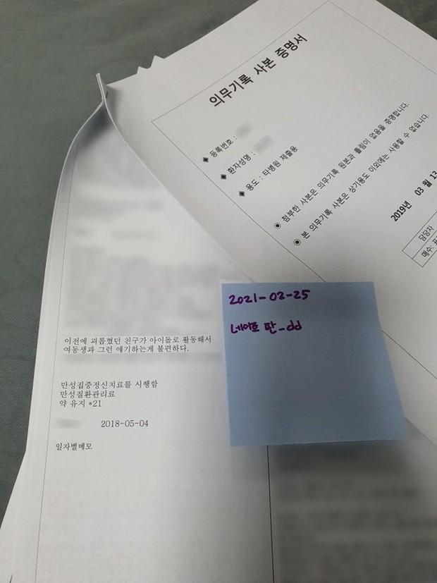 Diễn biến căng đét 3 vụ bê bối bạo lực chấn động: Mingyu bị tố quấy rối tình dục, Hyunjin (Stray Kids) nhận sai, Soojin thì sao? - Ảnh 6.