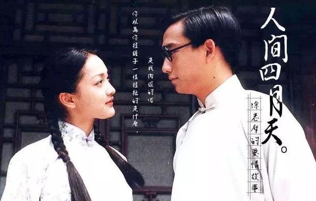 Ngẩn ngơ tạo hình thi sĩ Châu Tấn 21 năm trước, để kiểu tóc Chaiko vẫn bùng nổ visual - Ảnh 3.