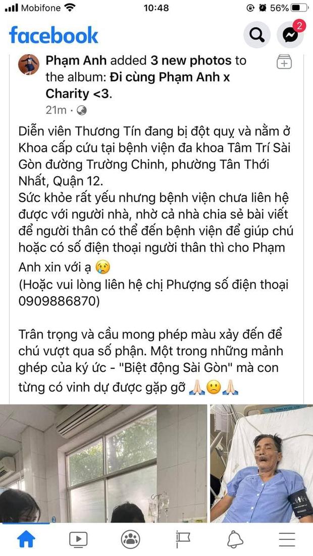 Diễn viên Thương Tín đột quỵ nhập viện cấp cứu tại bệnh viện quận 12, sức khoẻ rất yếu - Ảnh 2.