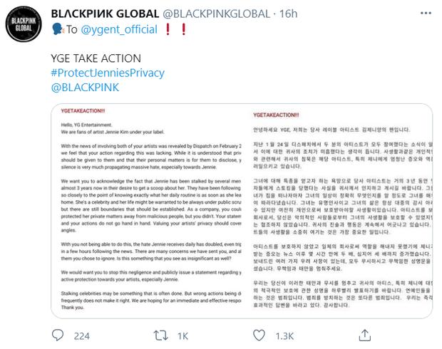 Jennie bị ném đá sau tin hẹn hò G-Dragon khiến fan tức giận, khủng bố đòi YG bảo vệ gà nhà quá tải hộp thư - Ảnh 5.