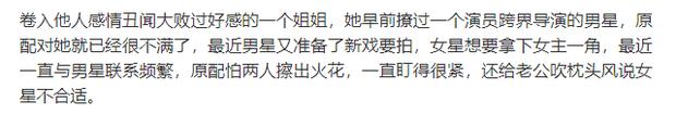 Mật báo Cbiz: Dương Tử giở chiêu trò với Lý Hiện, Angela Baby tuột dốc, Triệu Lệ Dĩnh giận dữ vì Viên Băng Nghiên - Ảnh 15.