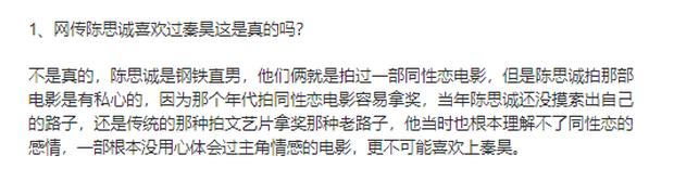 Mật báo Cbiz: Dương Tử giở chiêu trò với Lý Hiện, Angela Baby tuột dốc, Triệu Lệ Dĩnh giận dữ vì Viên Băng Nghiên - Ảnh 12.
