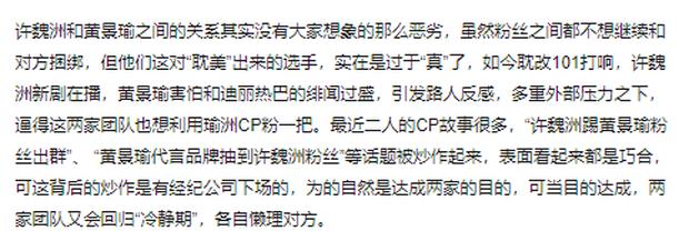 Mật báo Cbiz: Dương Tử giở chiêu trò với Lý Hiện, Angela Baby tuột dốc, Triệu Lệ Dĩnh giận dữ vì Viên Băng Nghiên - Ảnh 9.