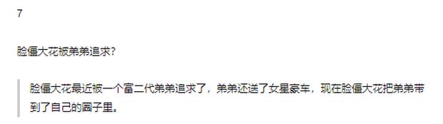 Mật báo Cbiz: Dương Tử giở chiêu trò với Lý Hiện, Angela Baby tuột dốc, Triệu Lệ Dĩnh giận dữ vì Viên Băng Nghiên - Ảnh 16.