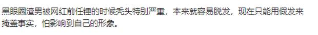Mật báo Cbiz: Dương Tử giở chiêu trò với Lý Hiện, Angela Baby tuột dốc, Triệu Lệ Dĩnh giận dữ vì Viên Băng Nghiên - Ảnh 13.