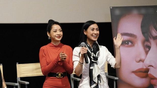 Dân mạng tranh cãi khoảnh khắc Chi Pu nhận mic từ đàn chị Kathy Uyên bằng 1 tay - Ảnh 2.