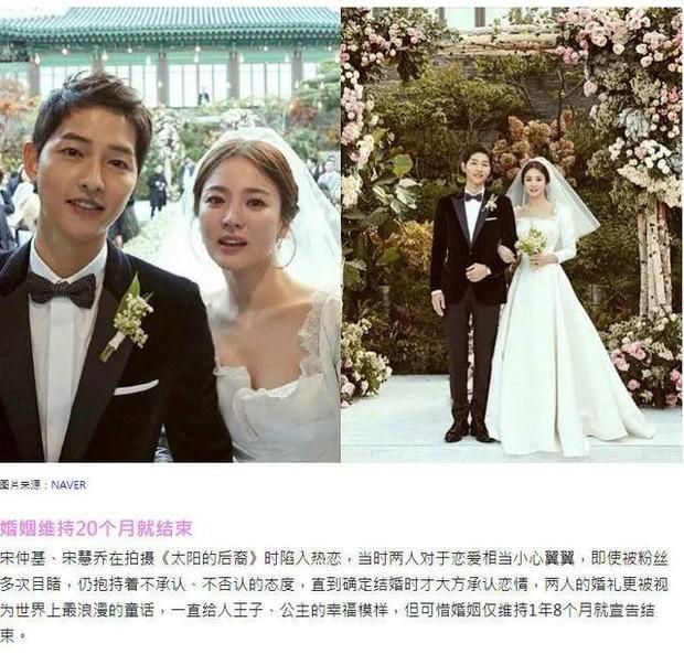 Chủ đề gây tranh cãi: Ly hôn Song Hye Kyo, vận may của Song Joong Ki cũng kết thúc, bạn bè thân thiết cũng rời đi? - Ảnh 3.