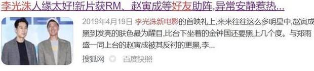 Chủ đề gây tranh cãi: Ly hôn Song Hye Kyo, vận may của Song Joong Ki cũng kết thúc, bạn bè thân thiết cũng rời đi? - Ảnh 7.