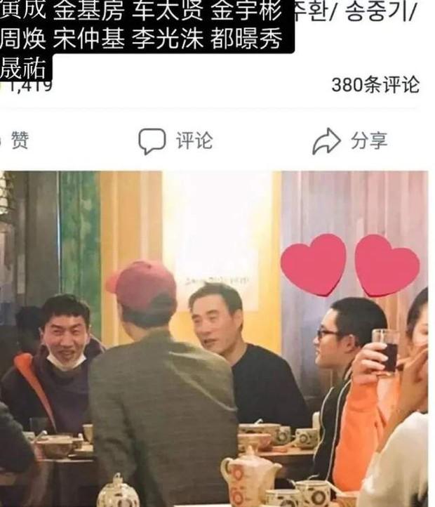 Chủ đề gây tranh cãi: Ly hôn Song Hye Kyo, vận may của Song Joong Ki cũng kết thúc, bạn bè thân thiết cũng rời đi? - Ảnh 8.