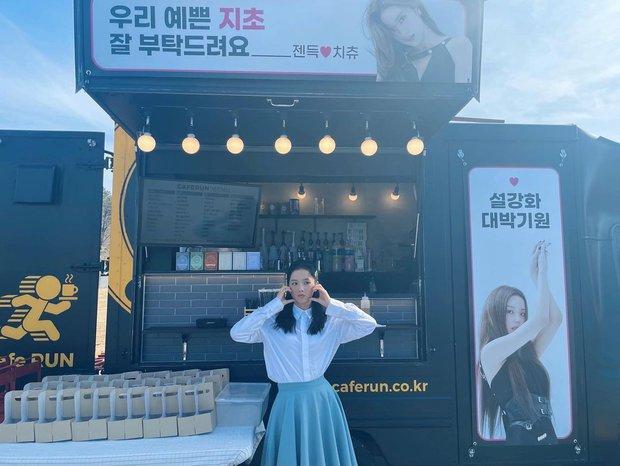 Giữa lúc dính tin hẹn hò, Jennie (BLACKPINK) thể hiện tình cảm, còn nói lời yêu nhưng người đó lại không phải G-Dragon - Ảnh 5.
