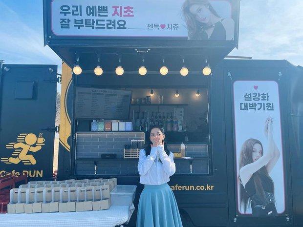 Giữa lúc dính tin hẹn hò, Jennie (BLACKPINK) thể hiện tình cảm, còn nói lời yêu nhưng người đó lại không phải G-Dragon - Ảnh 2.