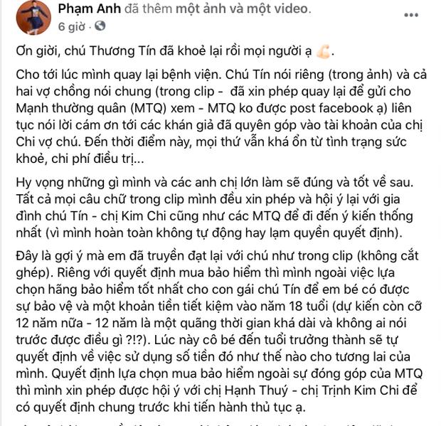 Trịnh Kim Chi đã kêu gọi được 150 triệu giúp NS Thương Tín sau 2 ngày, 1 phần tiền sẽ để làm điều đặc biệt cho con gái nam diễn viên? - Ảnh 3.