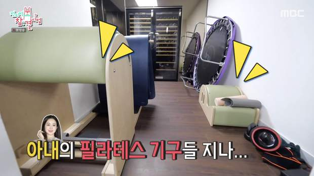 Bi Rain lần đầu hé lộ tổ ấm trăm tỷ với Kim Tae Hee: Tầng 1 rộng bao la chỉ để tập gym, góc giải thưởng khủng chiếm spotlight - Ảnh 5.