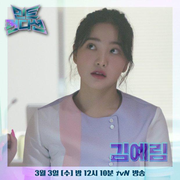 Sắm vai y tá mà mặc váy ngắn, biểu cảm khiêu gợi, Yeri (Red Velvet) bị ném đá tơi tả ngay phim đầu tay - Ảnh 4.