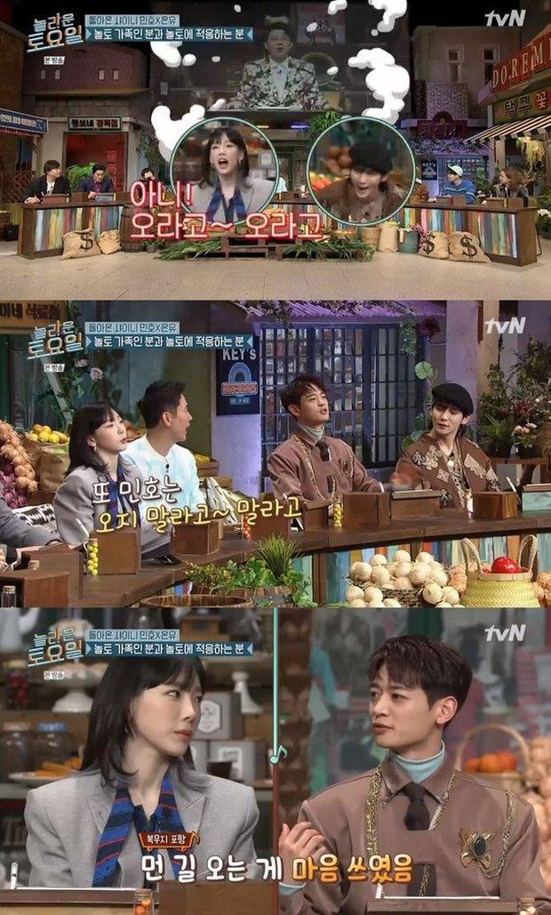 Minho (SHINee) cảm thấy khó xử với Taeyeon (SNSD) vì một lý do khiến anh ấm ức đến giờ - Ảnh 2.