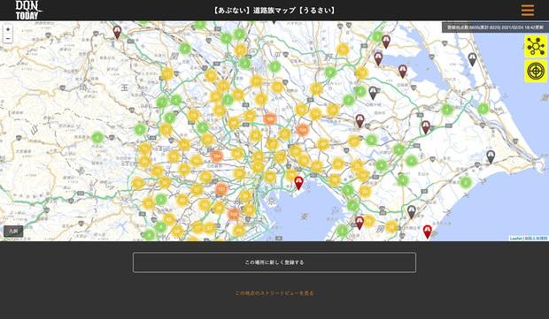 Nhiều gia đình Nhật Bản ngày càng khó chịu với trẻ con vì... quá ồn ào, thậm chí còn kiện luôn trường mẫu giáo - Ảnh 2.