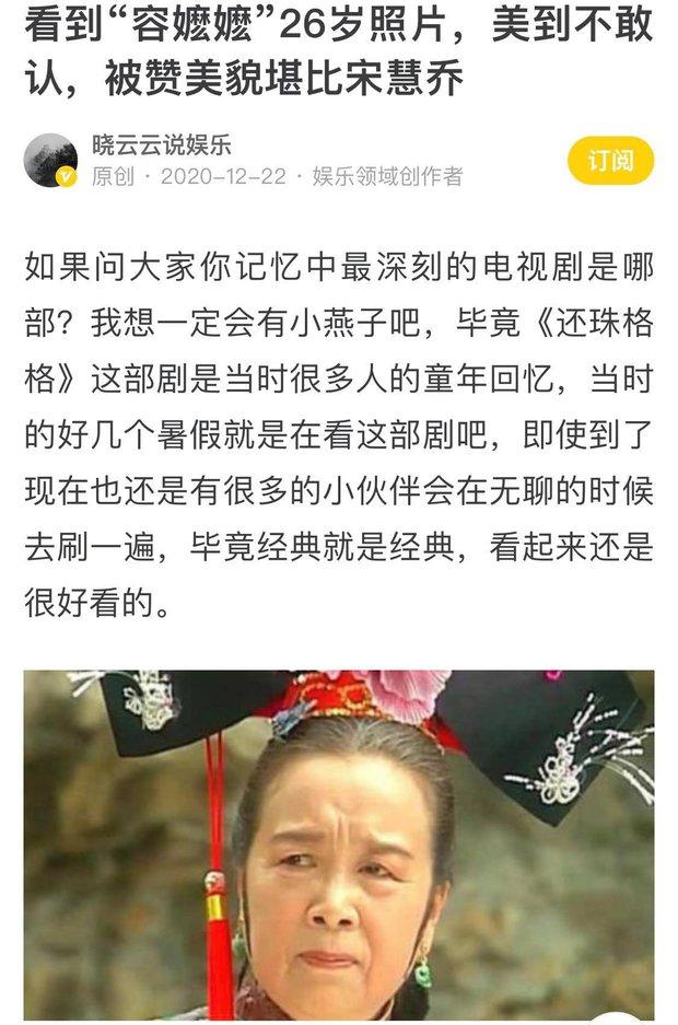 Báo Trung tung ảnh Dung Ma Ma hồi 26 tuổi, nhan sắc xinh đẹp được so sánh tựa Song Hye Kyo - Ảnh 3.