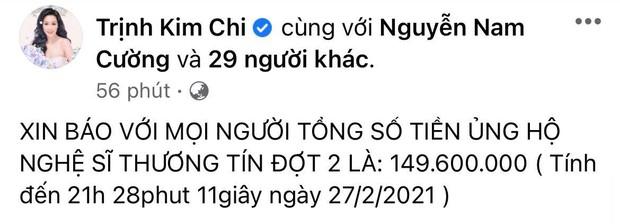 Trịnh Kim Chi đã kêu gọi được 150 triệu giúp NS Thương Tín sau 2 ngày, 1 phần tiền sẽ để làm điều đặc biệt cho con gái nam diễn viên? - Ảnh 2.