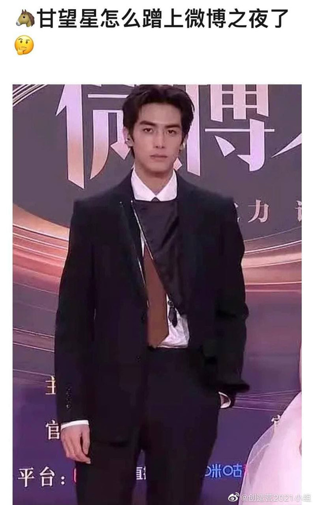 Tống Uy Long bị nhầm lẫn với thí sinh hot của Sáng Tạo Doanh 2021 khiến netizen tranh cãi căng thẳng - Ảnh 1.