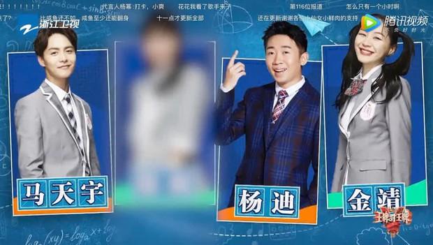 Hậu drama, nhà đài che mờ ảnh Trịnh Sảng như tội phạm, Lee Jong Suk cũng bị liên lụy, Trương Hằng bất ngờ được săn đón - Ảnh 2.