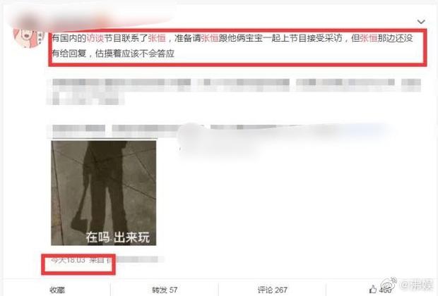 Hậu drama, nhà đài che mờ ảnh Trịnh Sảng như tội phạm, Lee Jong Suk cũng bị liên lụy, Trương Hằng bất ngờ được săn đón - Ảnh 6.
