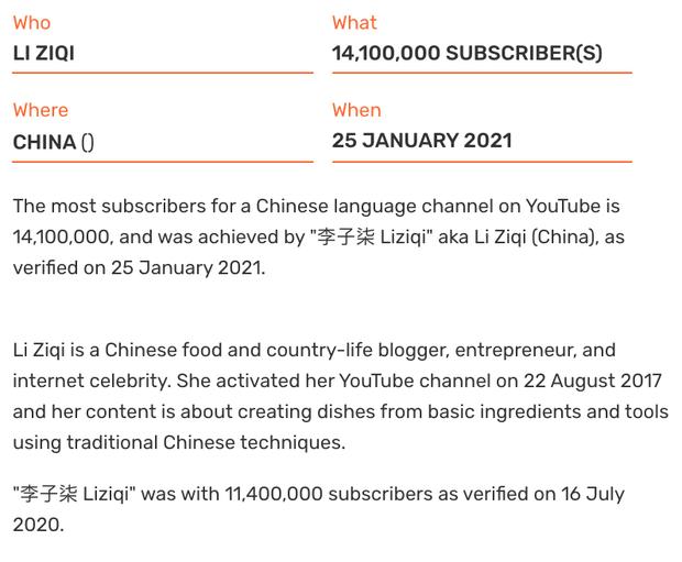 Blogger nổi tiếng xứ Trung - Lý Tử Thất gây tranh cãi vì đạt kỷ lục Guinness thế giới - Ảnh 3.