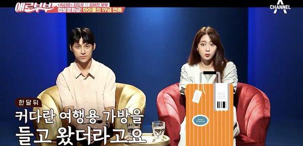 Cựu idol Kpop kể chuyện hẹn hò như phim kinh dị: Để bạn gái chui vào vali, rùng mình chi tiết về mái tóc - Ảnh 3.