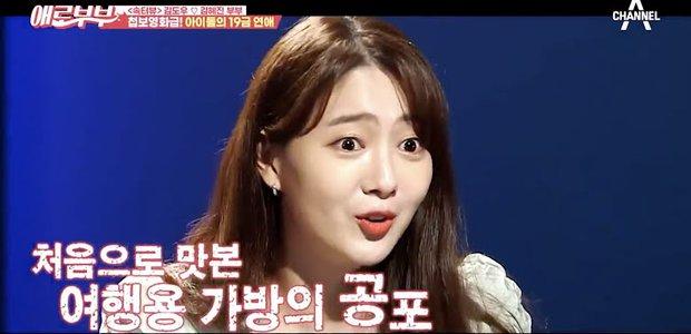 Cựu idol Kpop kể chuyện hẹn hò như phim kinh dị: Để bạn gái chui vào vali, rùng mình chi tiết về mái tóc - Ảnh 4.