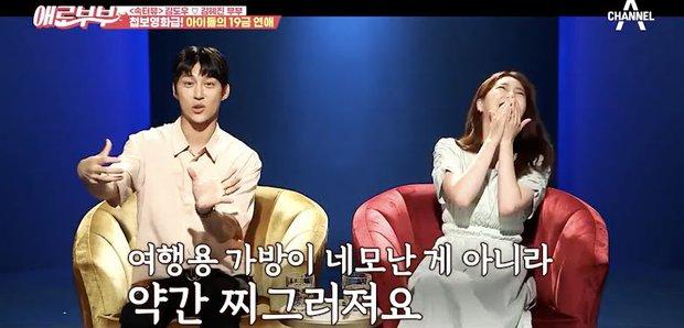 Cựu idol Kpop kể chuyện hẹn hò như phim kinh dị: Để bạn gái chui vào vali, rùng mình chi tiết về mái tóc - Ảnh 5.