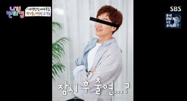 Mỹ nhân Lee Sun Bin bất ngờ để lộ chuyện sống chung với Lee Kwang Soo: Kbiz sắp có hỉ sự hay gì? - Ảnh 5.