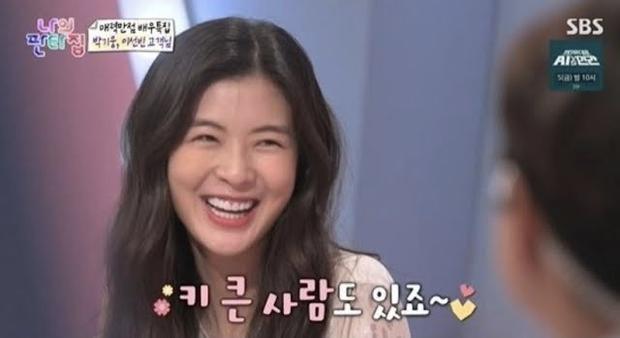 Lee Sun Bin bất ngờ tiết lộ tình hình yêu đương với Lee Kwang Soo, phải chăng cặp đôi sắp có tin vui? - Ảnh 2.