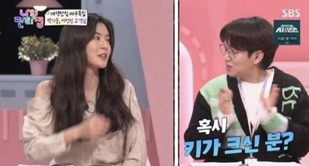 Lee Sun Bin bất ngờ tiết lộ tình hình yêu đương với Lee Kwang Soo, phải chăng cặp đôi sắp có tin vui? - Ảnh 3.