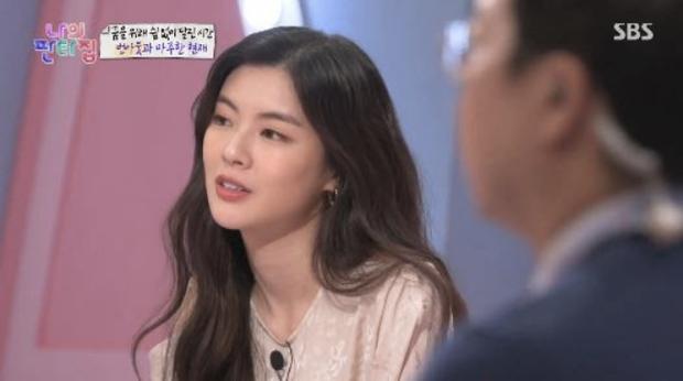 Mỹ nhân Lee Sun Bin bất ngờ để lộ chuyện sống chung với Lee Kwang Soo: Kbiz sắp có hỉ sự hay gì? - Ảnh 4.