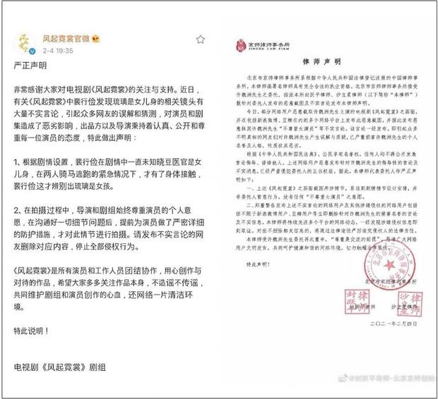 Ôm ngực Cổ Lực Na Trát quá thô ở phim mới, Hứa Ngụy Châu bị chỉ trích nặng vì không tôn trọng phụ nữ - Ảnh 4.