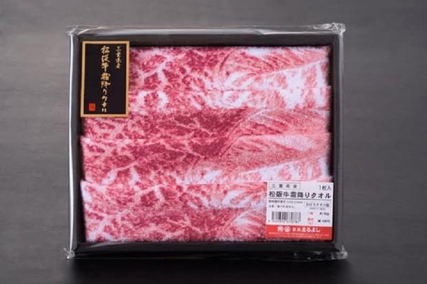 Được sếp tặng thịt bò hảo hạng, anh nhân viên hí hửng đưa nhà bếp chế biến thì phát hiện ra sự thật chát lòng - Ảnh 3.