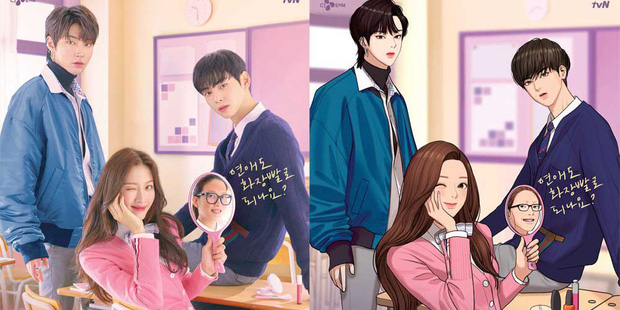5 câu hỏi cần gấp đáp án ở tập cuối True Beauty: Moon Ga Young ngó lơ nam chính, về bên nam phụ bad boy? - Ảnh 1.