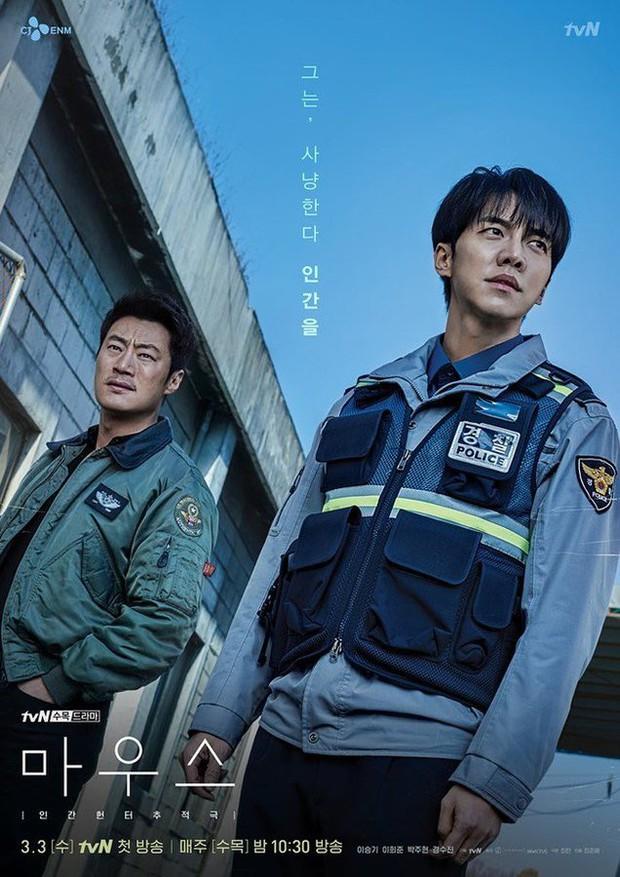 tvN khoe nhẹ loạt bom tấn 2021: Đầu năm Song Joong Ki mở bát, cuối năm mợ chảnh Jeon Ji Hyun oanh tạc - Ảnh 3.