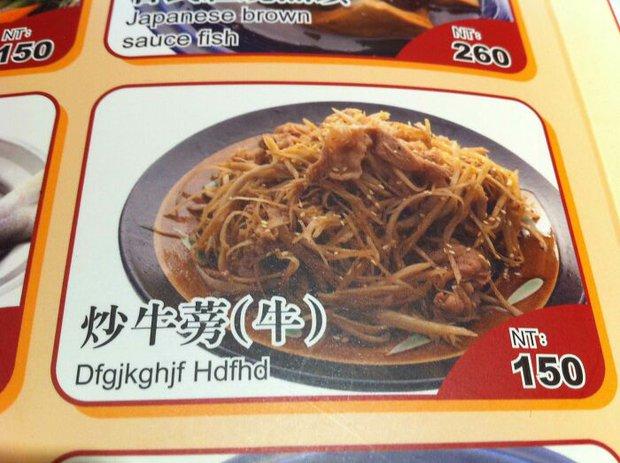 """Đi ăn mà gặp mấy thể loại menu """"quái đản"""" như vầy thì tôi thà nhịn còn hơn, chẳng biết các hàng quán này nghĩ gì nữa? - Ảnh 8."""