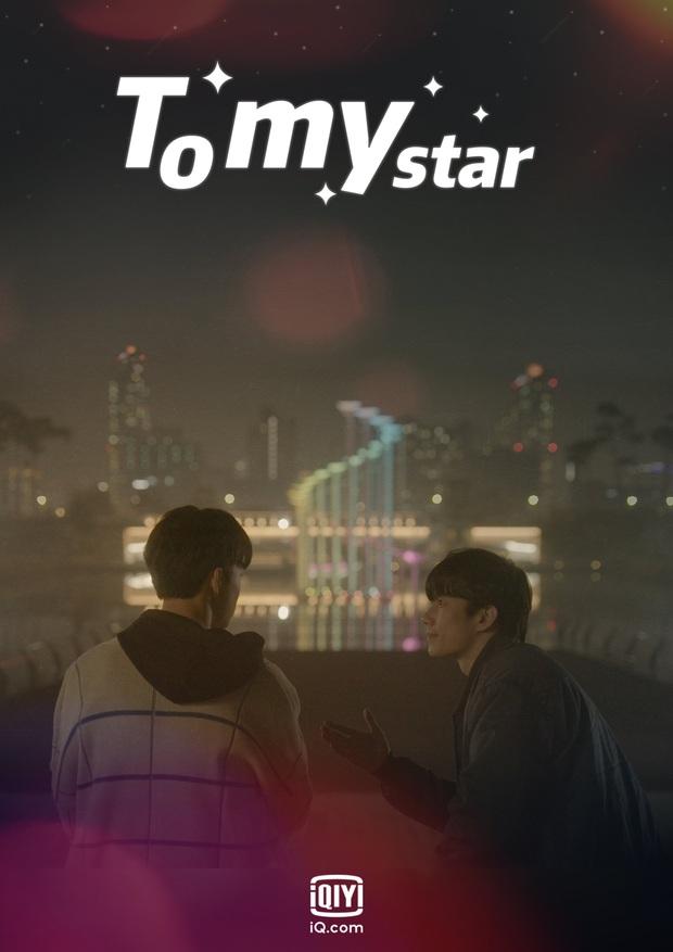 To My Star: Cặp trai đẹp nhà hồ ly Lee Dong Wook cùng đóng đam mỹ, kể mối tình siêu sao - đầu bếp hút nhau ngọt cực - Ảnh 16.
