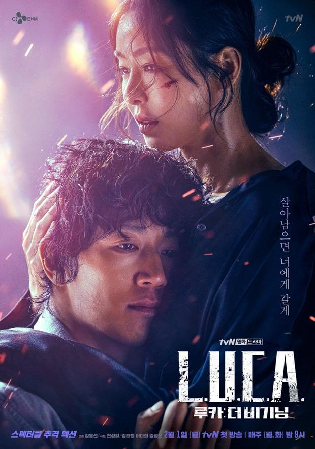 tvN khoe nhẹ loạt bom tấn 2021: Đầu năm Song Joong Ki mở bát, cuối năm mợ chảnh Jeon Ji Hyun oanh tạc - Ảnh 1.